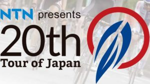 Il logo del Tour of Japan