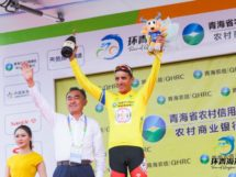 Yonathan Monsalve veste la maglia gialla al Tour of Qinghai Lake © Tour of Qinghai Lake