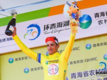 Yonathan Monsalve sul podio del Tour of Qinghai Lake © Tour of Qinghai Lake