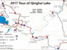 Il percorso del Tour of Qinghai Lake 2017