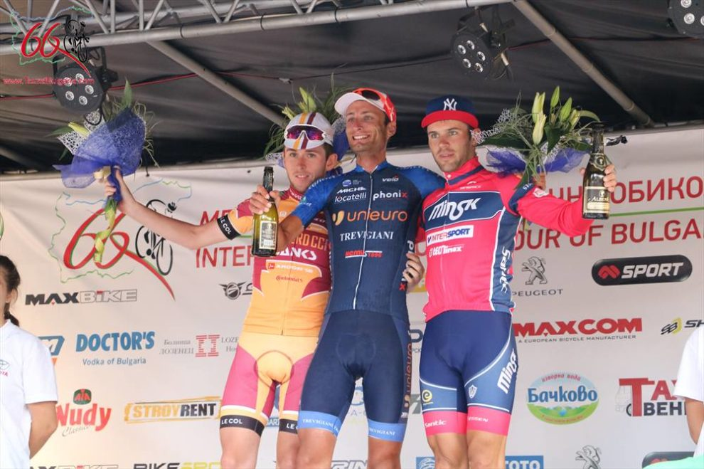Il podio dell'ultima tappa del Tour of Bulgaria North 2017 © Tour of Bulgaria