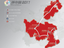 Il percorso del Tour of China