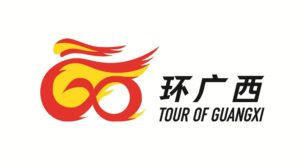 Il logo del Tour of Guangxi
