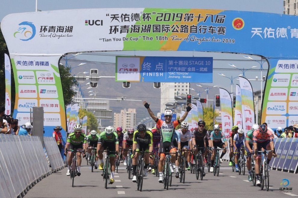 La vittoria di Andrea Guardini al Tour of Qinghai Lake © Tour of Qinghai Lake