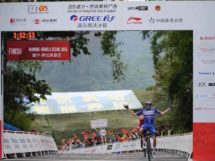 Enric Mas vince al Tour of Guangxi © Tour of Guangxi